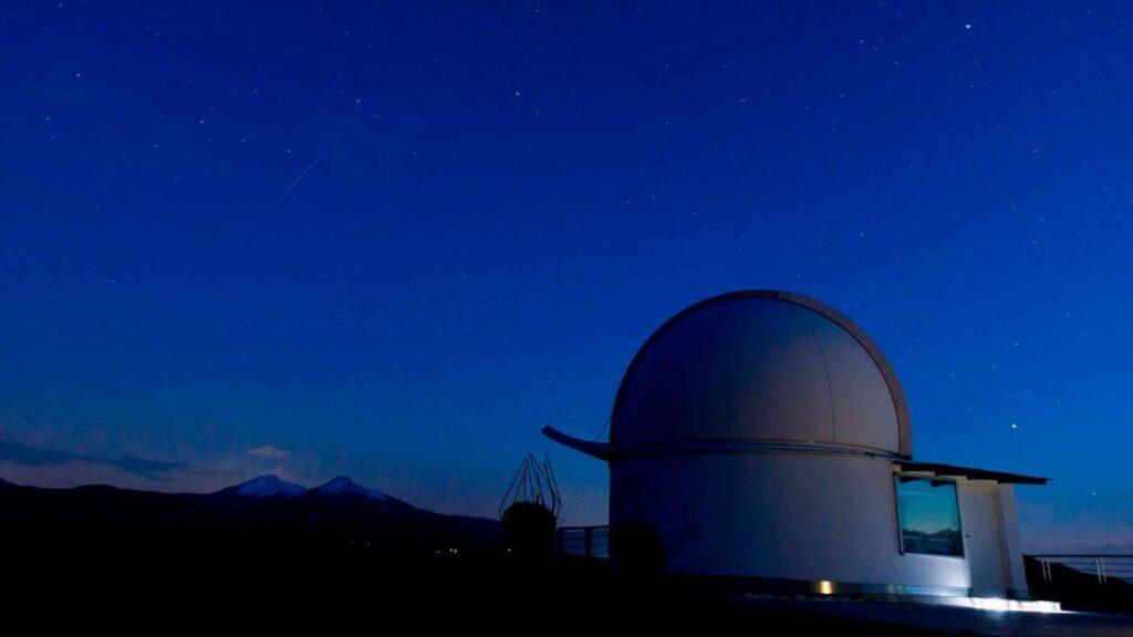 Programa de Magíster en Astrofísica